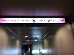 Last views of the Kuwait airport