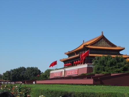 Just outsite Tiananmen Square