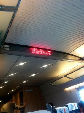 Higest speed I saw was 289 km/hour