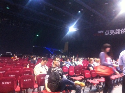 Killers concert, a much smaller venue than we anticipted