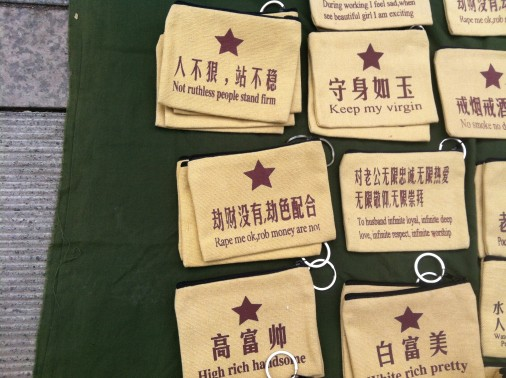 Some very interesting quotes on these pouches