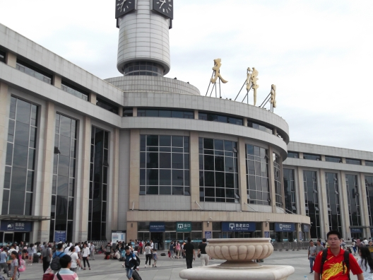 Tianjin zhan (train station)