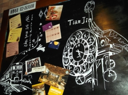 Our usual stop at Starbucks, with a lovely sketch of the clock near the train station