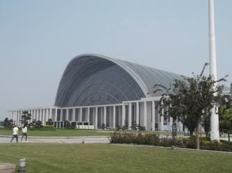 Tianjin West Train Station