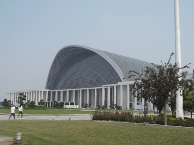 Tianjin West Train Station