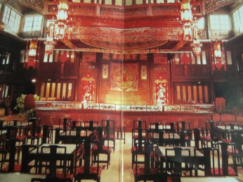 Beijing Opera - the venue
