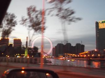 The Tianjin Eye