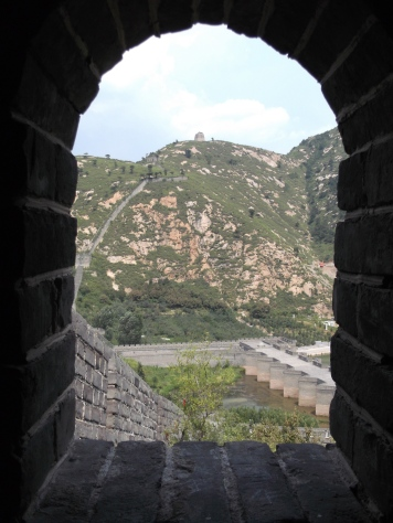 The Jiumenkou Great Wall