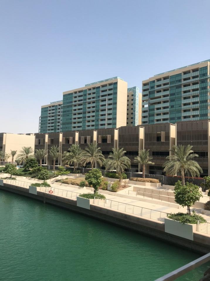 Al Muneera (home)